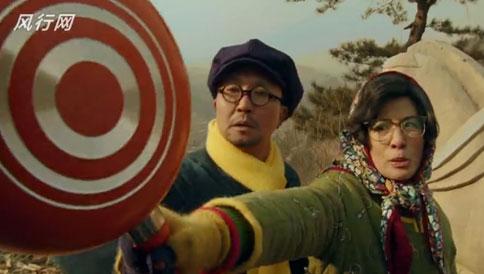 美味陷阱韩国电影图解