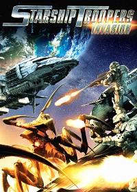 星河战队:入侵