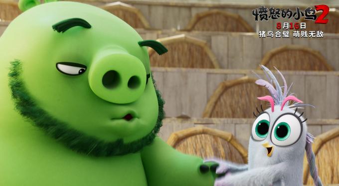 【憤怒的小鳥2】8月16日豬鳥協同作戰