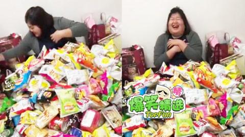 爆笑精选集:食物堆成山!当吃货的梦想照进现实