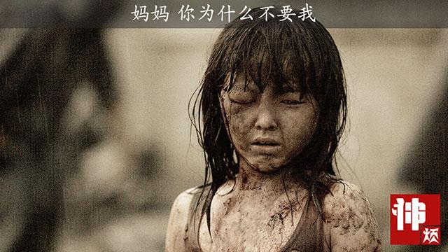 因为在地震中被母亲抛弃,女儿恨了妈妈32年《唐山大地震》