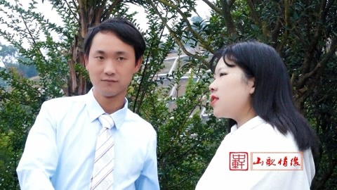 贵州山歌《歌颂青春好时节》