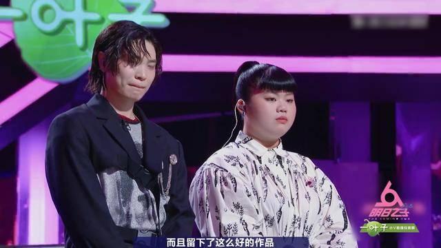 王子慧廖俊涛组合名廖理王,毛不易还和廖俊涛是哥们,观众笑场!