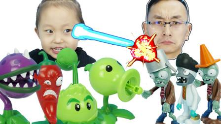 悠悠小朋友和小志哥哥玩植物大战僵尸的玩具