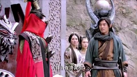 仙侠剑DVD版