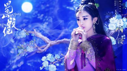 12星座紫衣古装美人,狮子东方不败,处女王语嫣,双子玉无心你呢