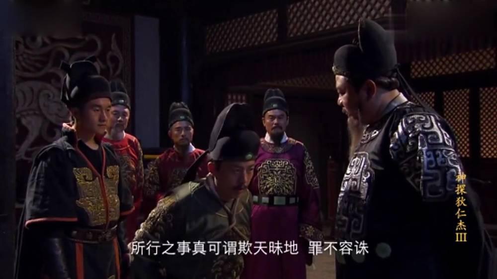 九品芝麻官威胁狄仁杰,狄某叫出几位下属,个个都是大官