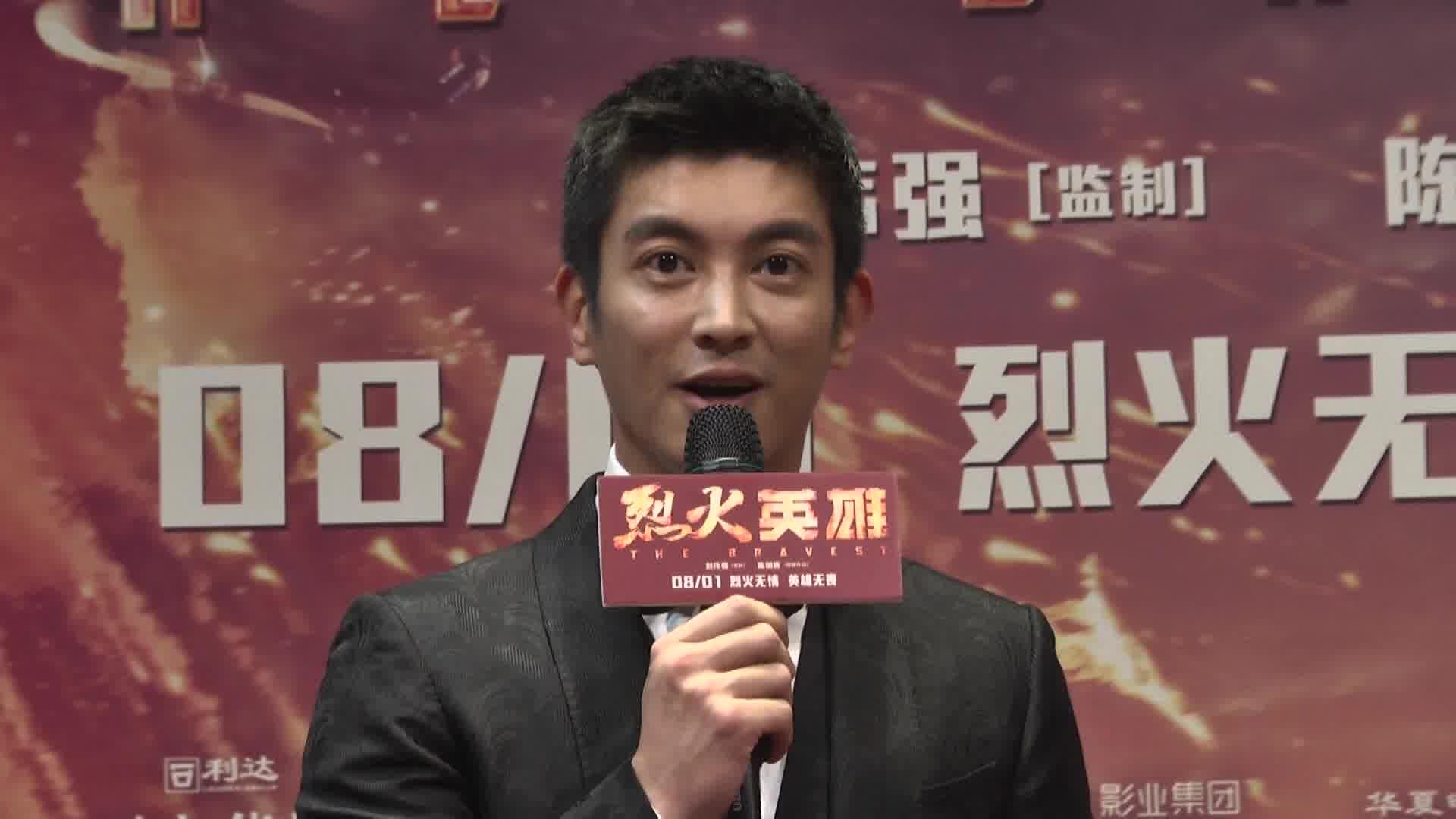 杜江为观众推荐电影《烈火英雄》