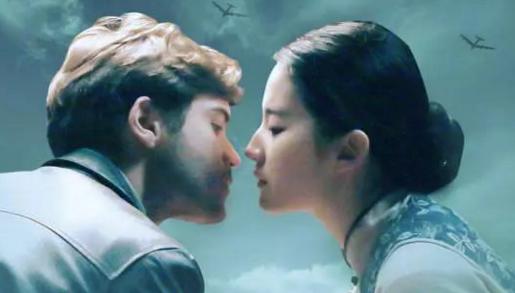 【烽火芳菲】刘亦菲全素颜挑战最美寡妇