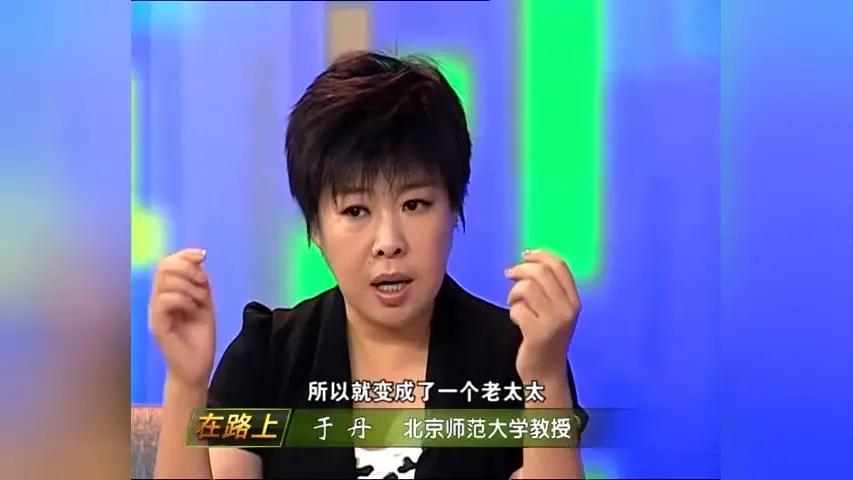 秋霞影院于丹:如何接纳自我,让自己有自信心