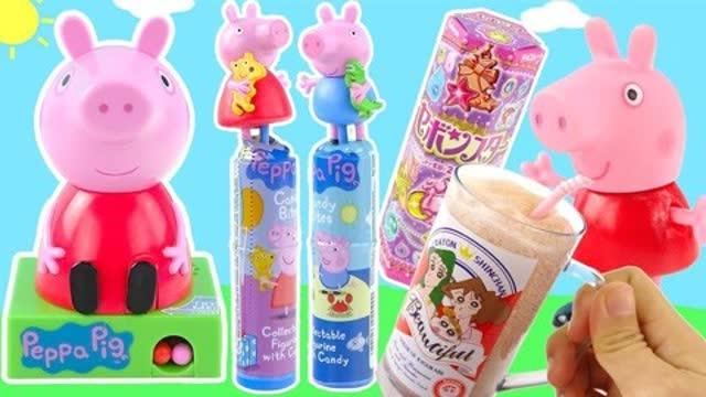 粉红猪小妹糖果机,趣味食玩和星座盒玩具