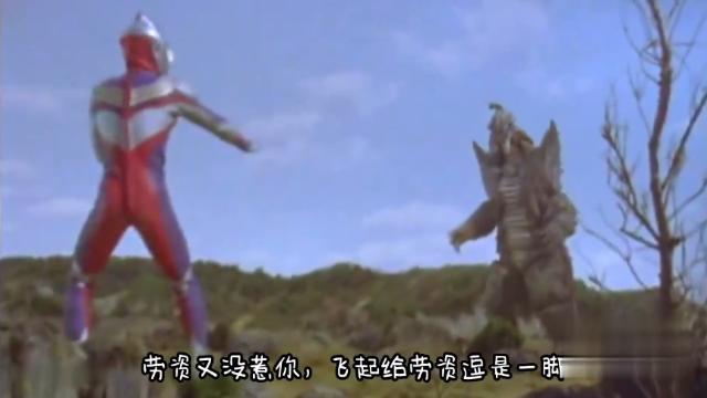 迪迦奥特曼四川话搞笑:逗比怪兽偷WIFI被打,看完小编笑喷了