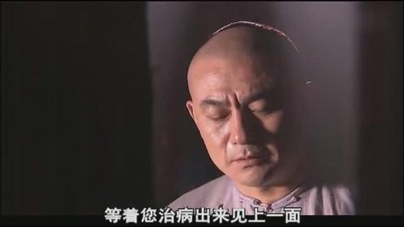 大宅门:二奶奶把大嫂的死讯告诉白大爷,她自己却忍不住先哭了