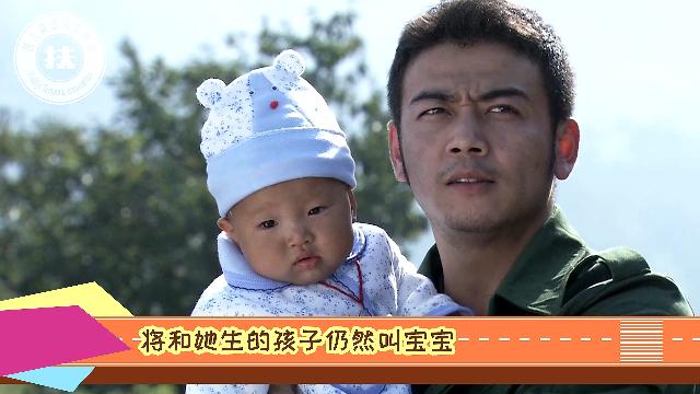 大江大河:雷东宝娶了三个妻子,惊喜不断,童瑶再次上线!