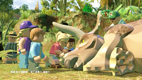 乐高侏罗纪世界之逃走的帝王暴龙:治疗生病的三角龙