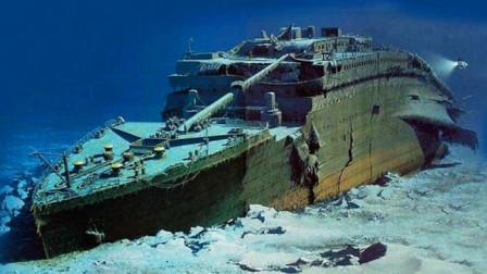 为什么说泰坦尼克号,最好不要打捞上来?专家一语道破先机