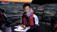 中国帆船公开赛·在海上过生日是一种什么样的体验?