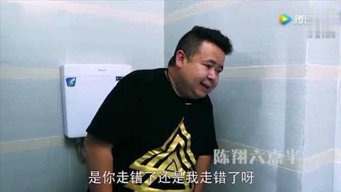 陈翔六点半:上厕所没带纸,没人理会的尴尬!