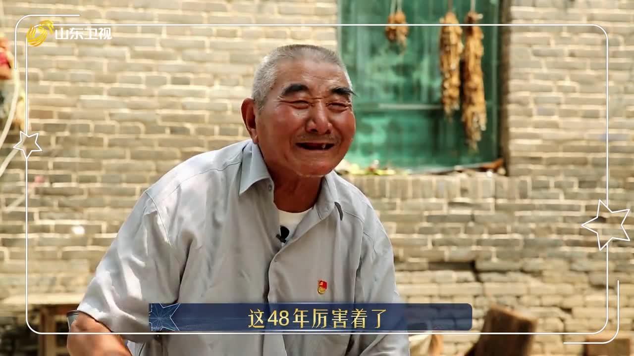 """【传家宝里的新中国】""""焦桐""""这一年没开花,老人一招让它""""活""""过来了!"""