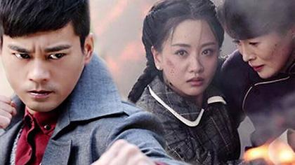 《新猛龙过江》杨蓉演绎大哥的女儿