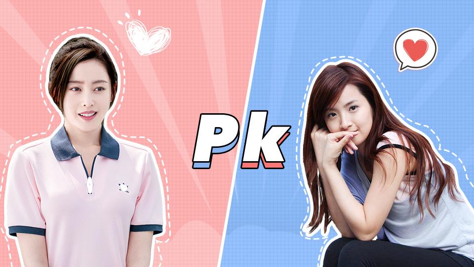 《我可能不会爱你》vs《爱情进化论》女主职场穿搭大PK!