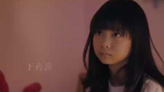 贾静雯新剧《我们与恶的距离》主题曲MV,真的很好看