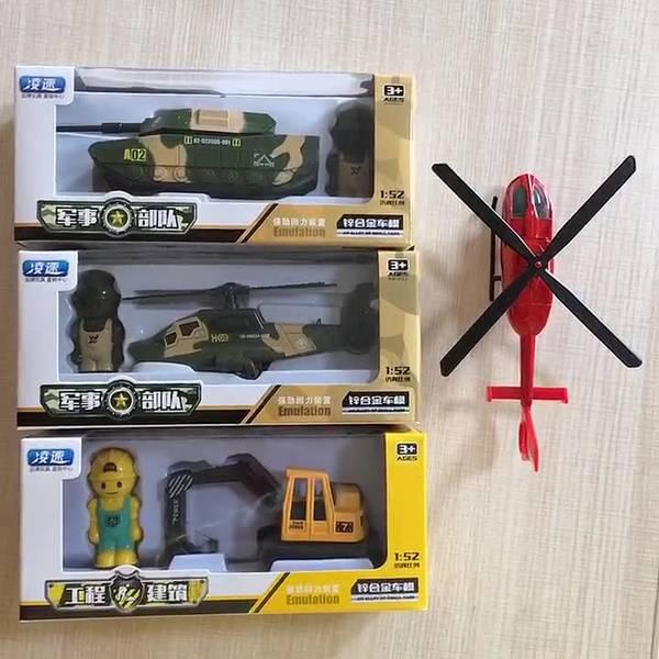 龙辉玩具儿童仿真工程消防环卫军事坦克男孩玩具