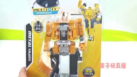 变形金刚无敌铁臂王工程车 挖掘机儿童玩具视频