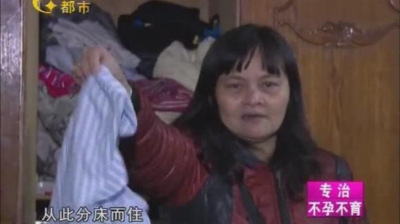 门当户对的婚姻坚守26年,为何现在丈夫频繁消失最终有家都不回?