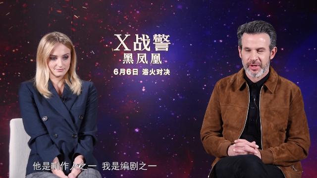 《X战警:黑凤凰》不是终结?快银希望钢铁侠加入系列
