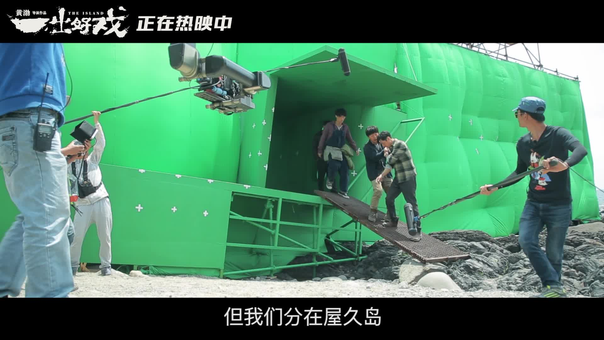 1000人拍摄1500个特效镜头 黄渤新片一出好戏真用心