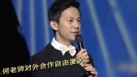 43岁何炅首次公开女朋友 坦言她比李湘优秀