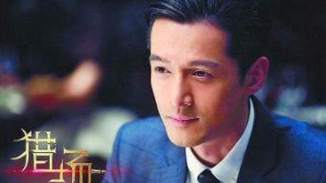 胡歌的《猎场》遇上黄晓明的《琅琊榜2》,谁会成为大赢家?
