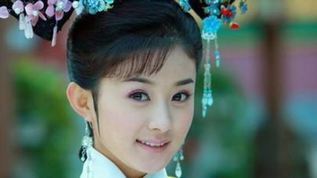 赵丽颖4大经典角色:晴儿75分,陆贞85分,花千骨90分,而她200分