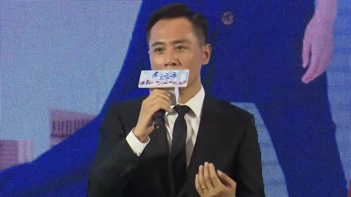 电视剧《在远方》刘烨为饰演快递员,曾送快递体验生活