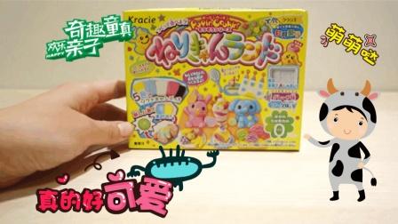 candy妈妈教你制作日本食玩diy搓搓乐第1集
