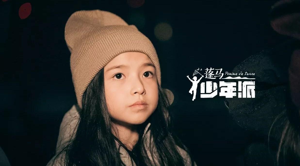 蓬马少年派人物篇 | 小淘气包的进化历史