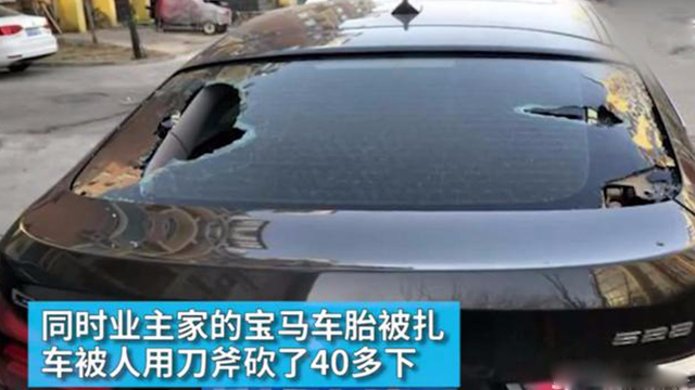人民的名义''侯亮平''家被打砸!车被砍40多刀,业主悬赏10万!