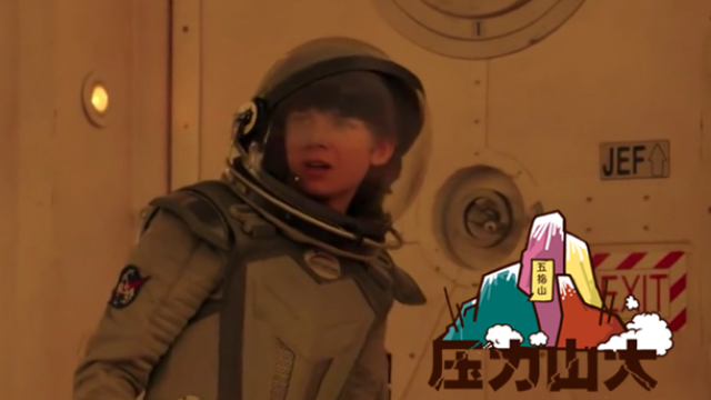 4分钟看完科幻片《回到火星》一个出生在火星的男孩