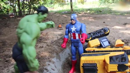 绿巨人和美国队长的对决,究竟谁会更厉害一些呢
