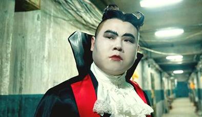 【妖妖铃】首曝预告 吴君如沈腾岳云鹏领衔贺岁