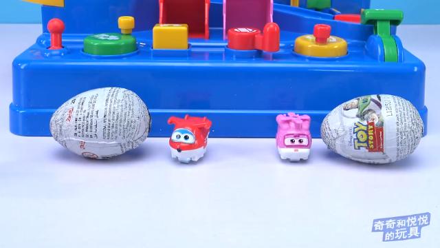 奇奇和悦悦的玩具 超级飞侠国际机场闯关大冒险玩具