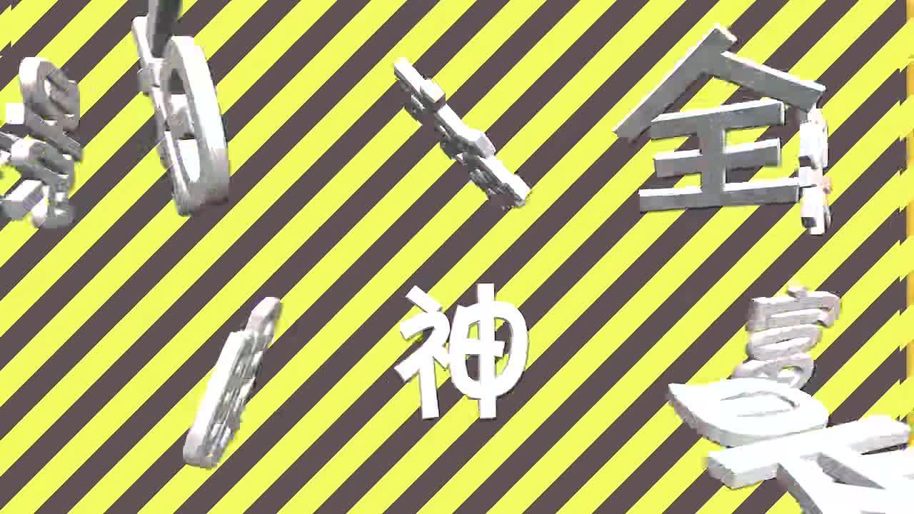 【悍城】第21集预告
