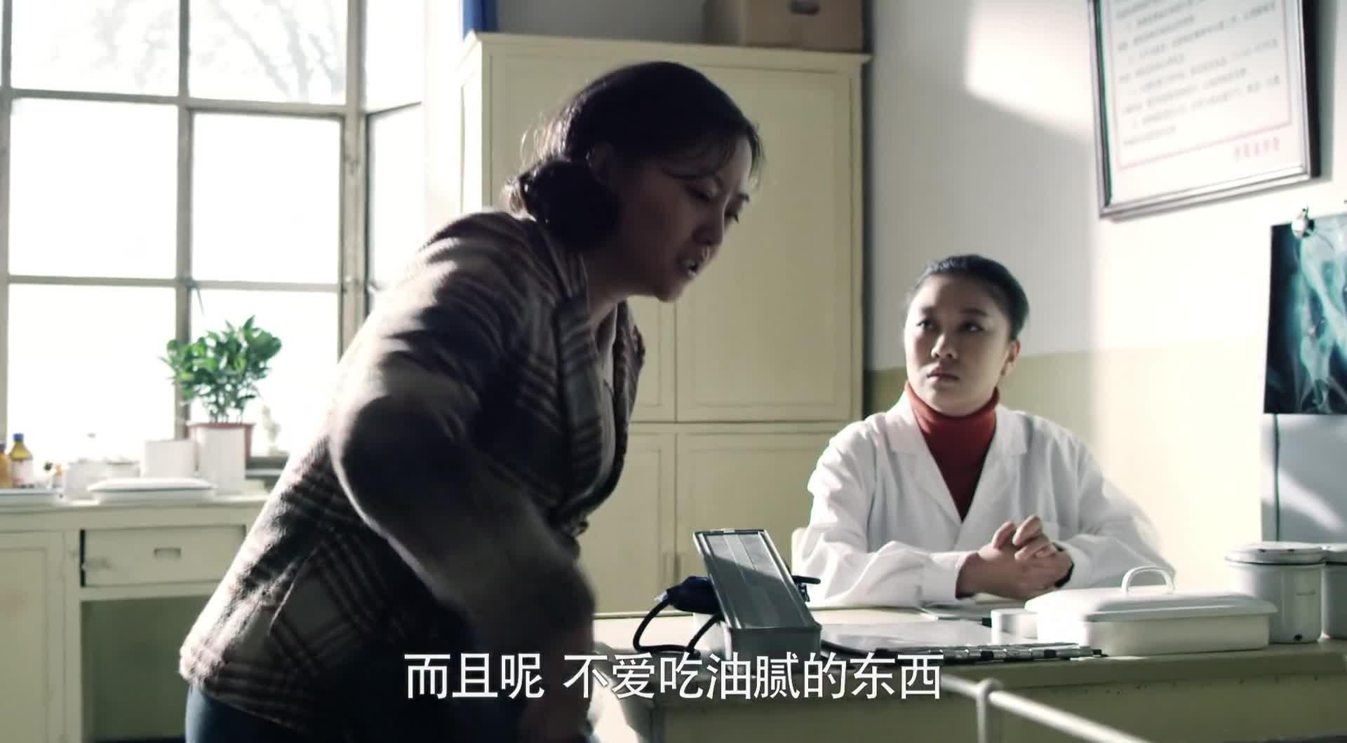 【情满四合院】第42集预告-郝蕾身体出问题医院就诊