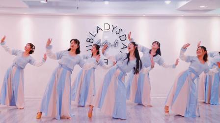 青岛Lady.S舞蹈 原创古典舞《知否知否》