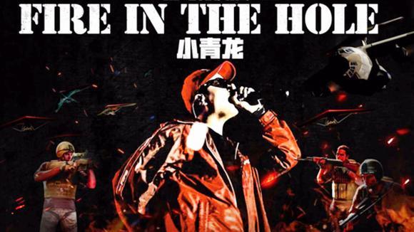 中国有嘻哈小青龙再出新歌,地下Freestyle王者果真名不虚传!