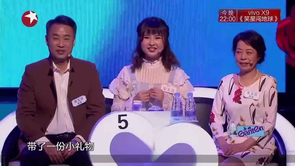 中国式相亲:女孩觉得爸爸是严父,不过爸爸的发言却真可爱