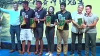 中国帆船公开赛-荣耀时刻!裁判长宣布冠亚季军并颁奖