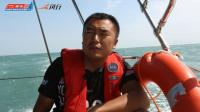 中国帆船公开赛·航海时最恶劣的天气竟是风平浪静?