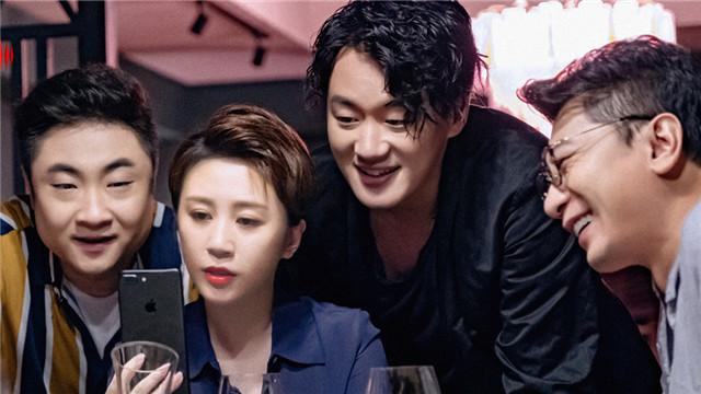 【手机狂响】曝预告 直击现代男女关系最大争议
